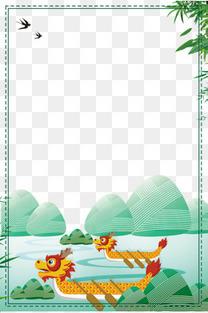 端午节赛龙舟主题边框