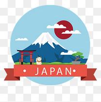 日本旅游元素