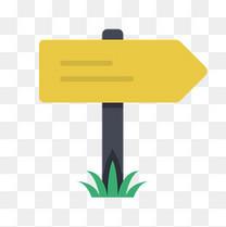 黄色扁平化路牌元素