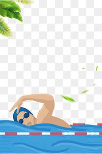 游泳健身游泳比赛PSD分层边框