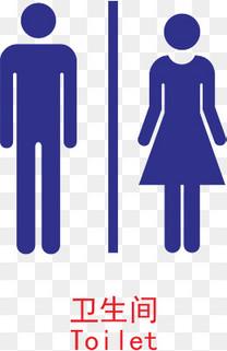 紫色扁平化男女厕所元素
