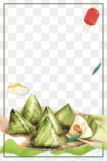 端午节粽子主题海报边框