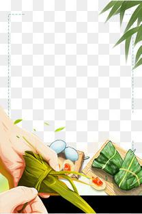 端午佳节粽飘香中国风创意海报边框