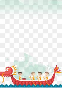 浓情端午节赛龙舟海报边框
