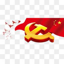 建党节中国风banner党徽