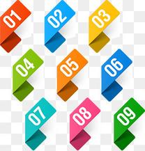 折纸数字编号