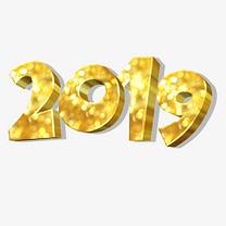 金色立体数字2019素材