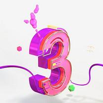 c4d电商艺术字3