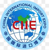 2018上海进博会标志