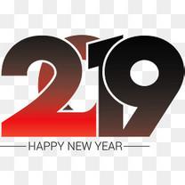 红棕色的2019年快乐