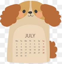 可爱小狗设计日历