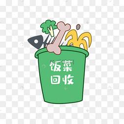 后勤卡通人员_饭菜图片-饭菜图片素材免费下载-千库网