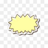 黄色泡泡对话框
