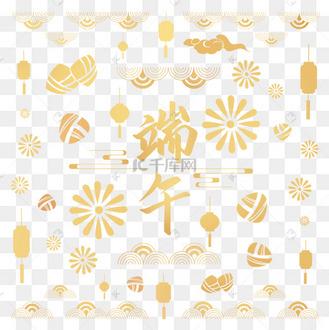 端午节金色底纹