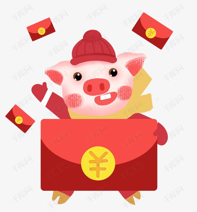 2019猪年红包和拿着红包的小猪