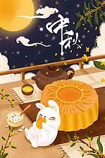 中秋节月饼兔子中秋配图中秋