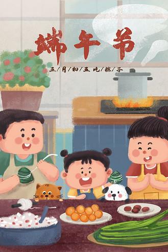 端午节之一家人做粽子温馨场景端午