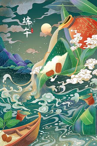 国潮中国风端午节粽子艾叶酒国风手绘插画端午