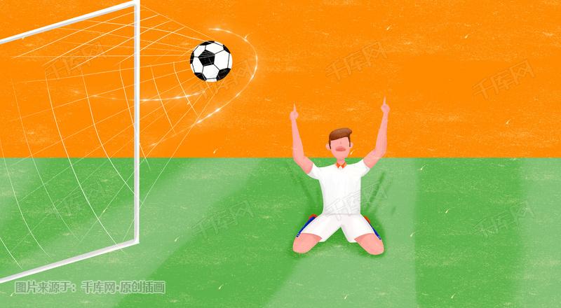 足球运动员主题插画