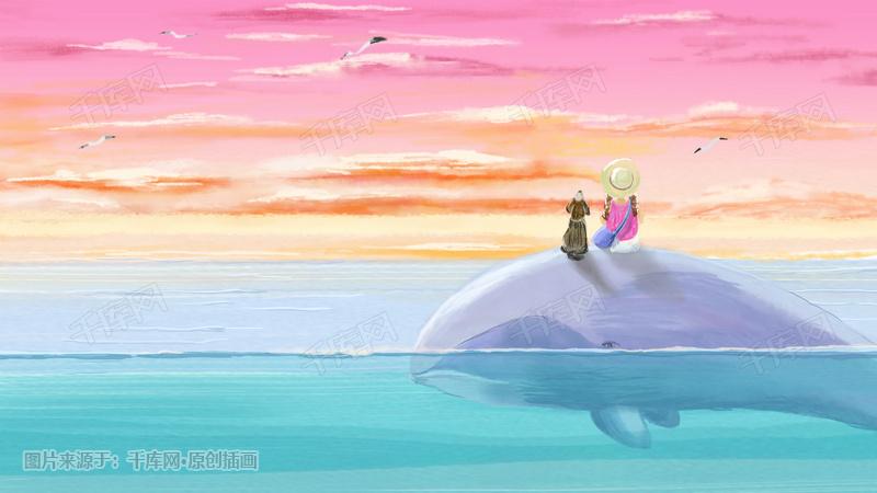 坐鲸鱼的女孩原创插画
