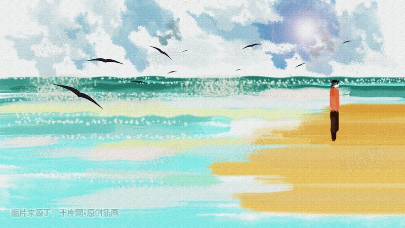 广阔海滩水粉背景图
