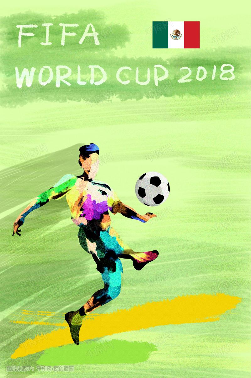 足球世界杯墨西哥插画