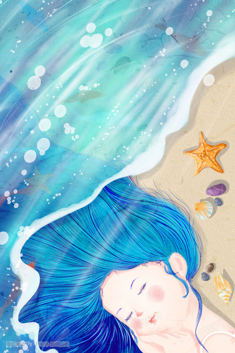 手绘少女与海系列插画