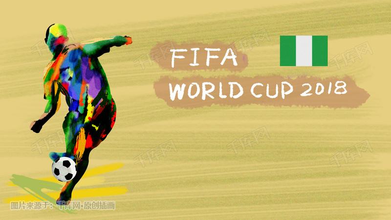足球世界杯尼日利亚插画