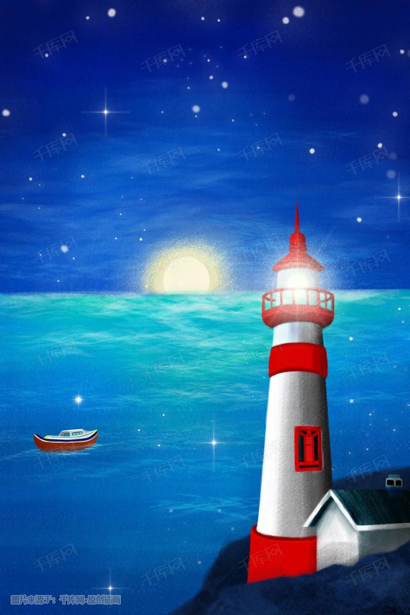 手绘插画海岸灯塔