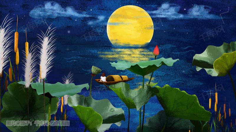 仲夏夜主题插画系列——荷塘夜色