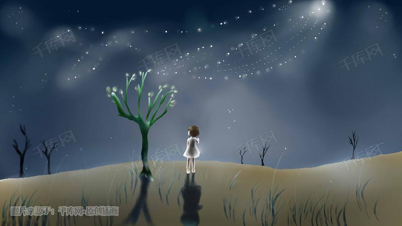 星空背景平面插画
