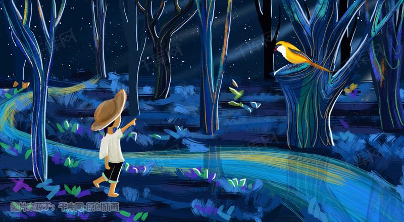 月光下林中的男孩儿