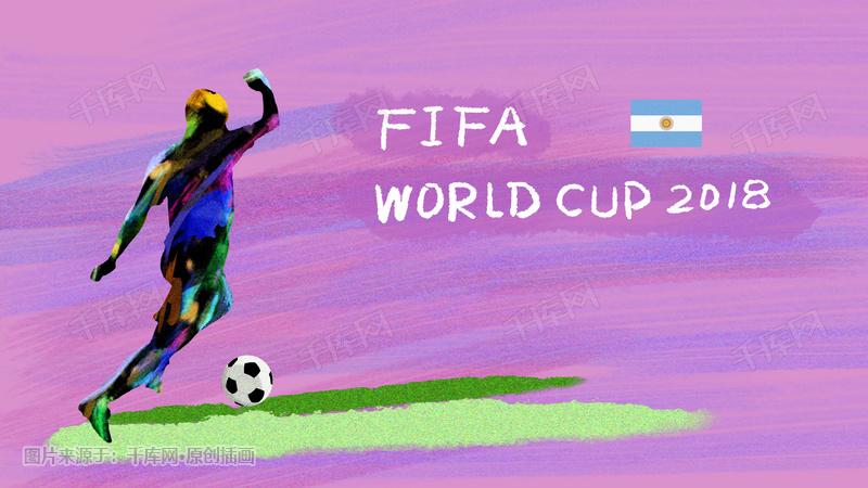 足球世界阿根延插画