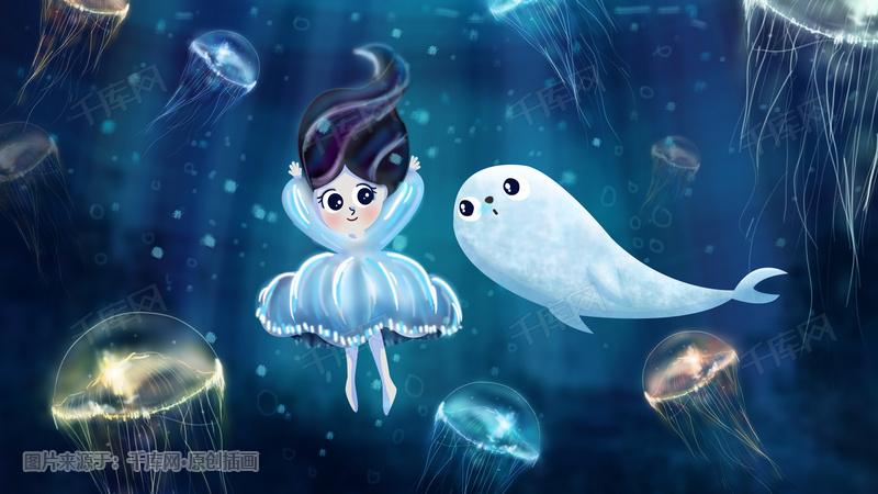 夏季海洋大海女孩海豹水母手绘插画psd