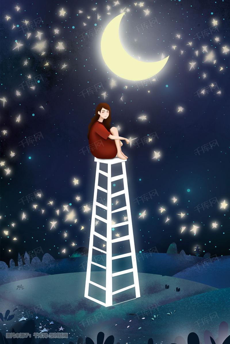 仲夏夜之离月光最近的少女