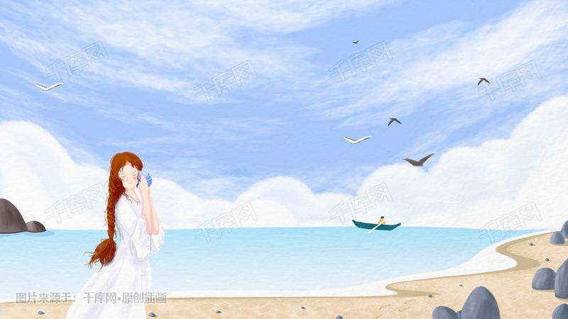 手绘浪漫夏日海滩