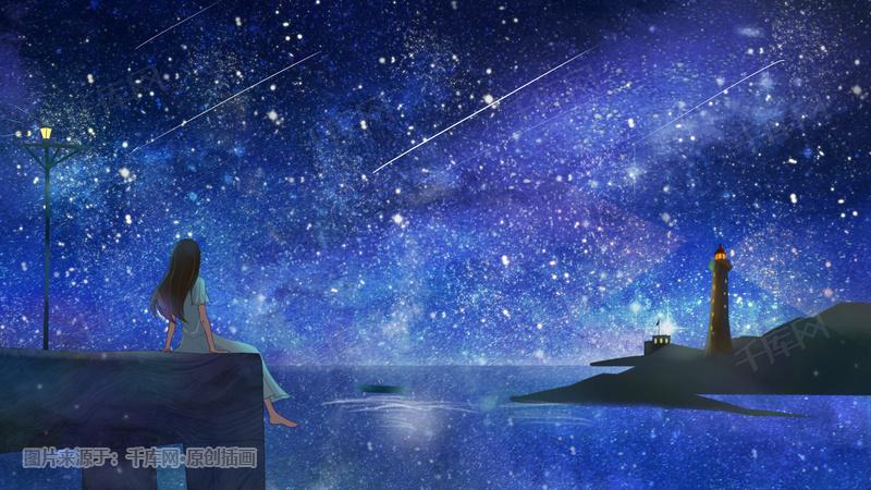 手绘创意蓝色星空背景插画