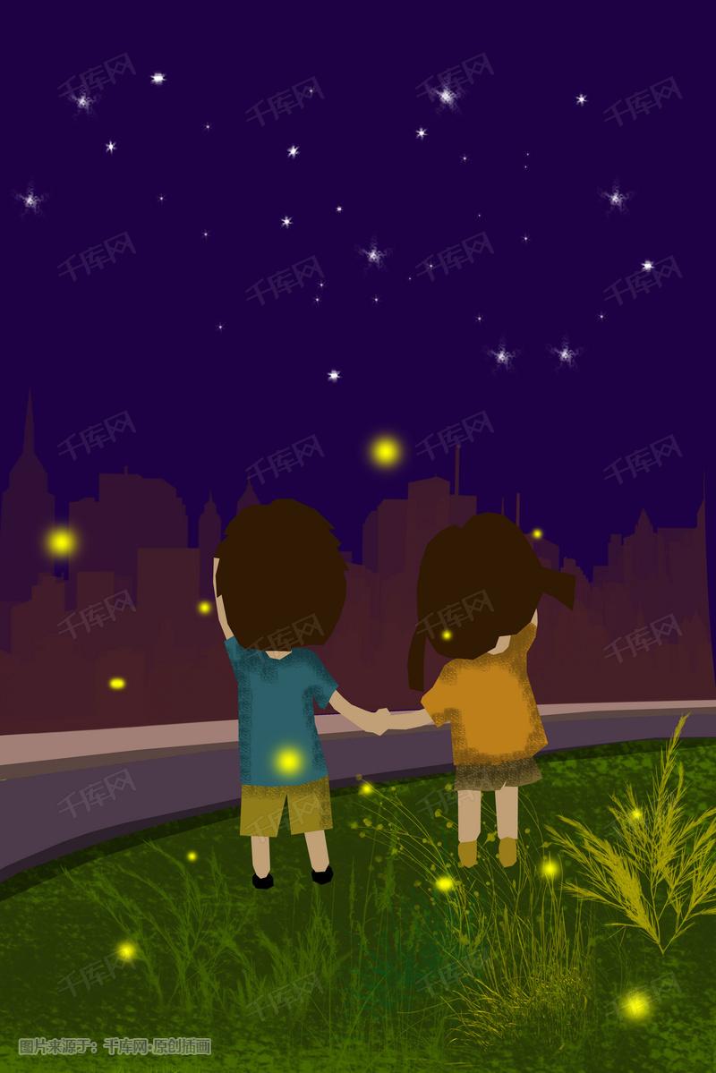 盛夏夜空平面插画
