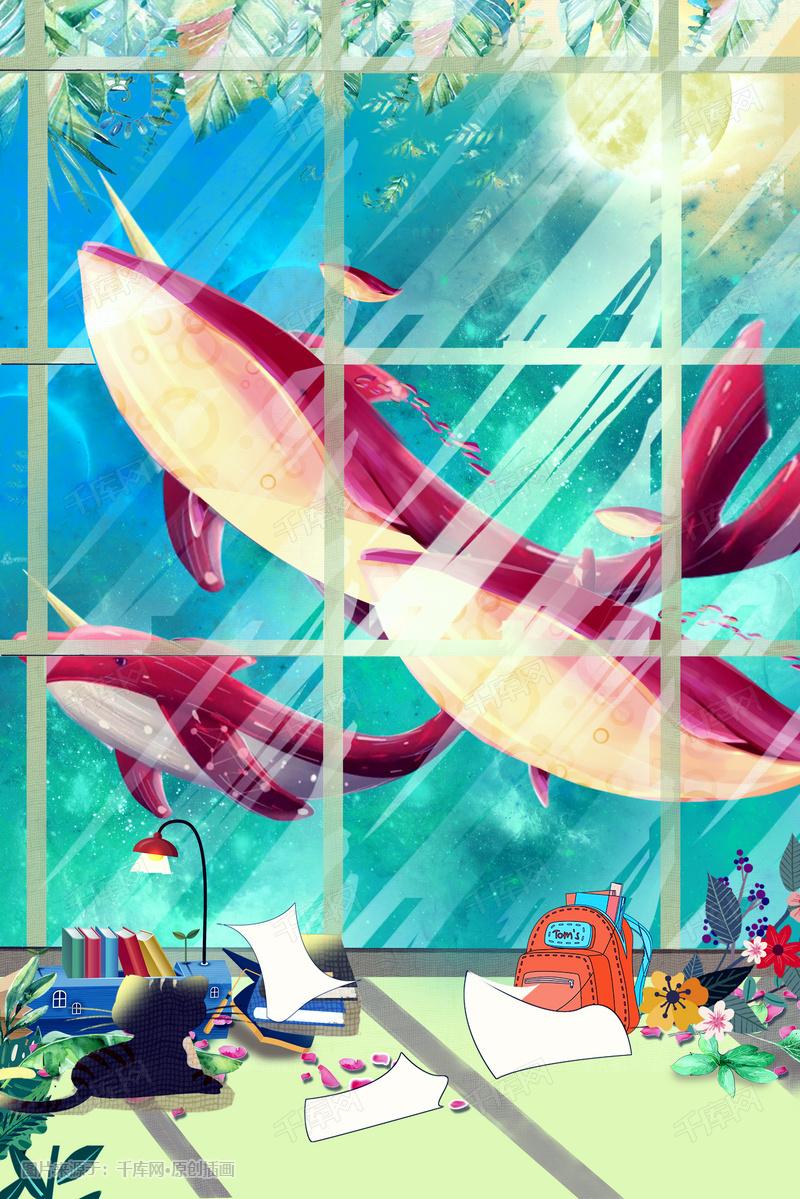 手绘插画鲸鱼浪漫背景