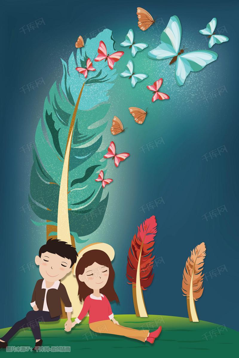 浪漫羽毛树下的情侣矢量插画