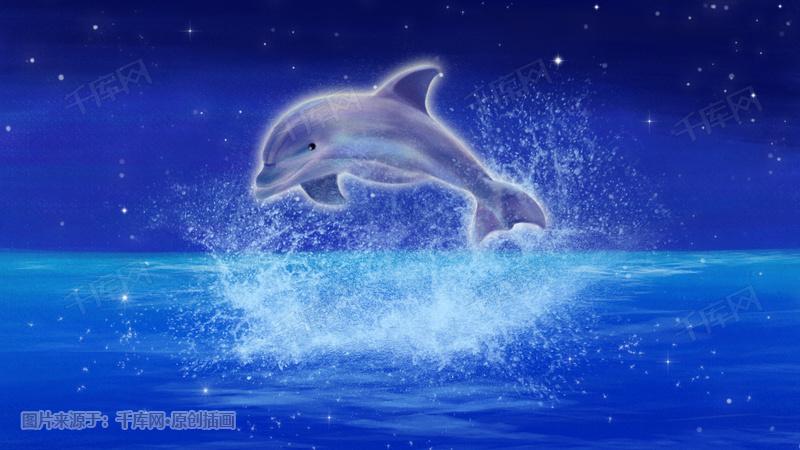 手绘插画跃出海面的海豚