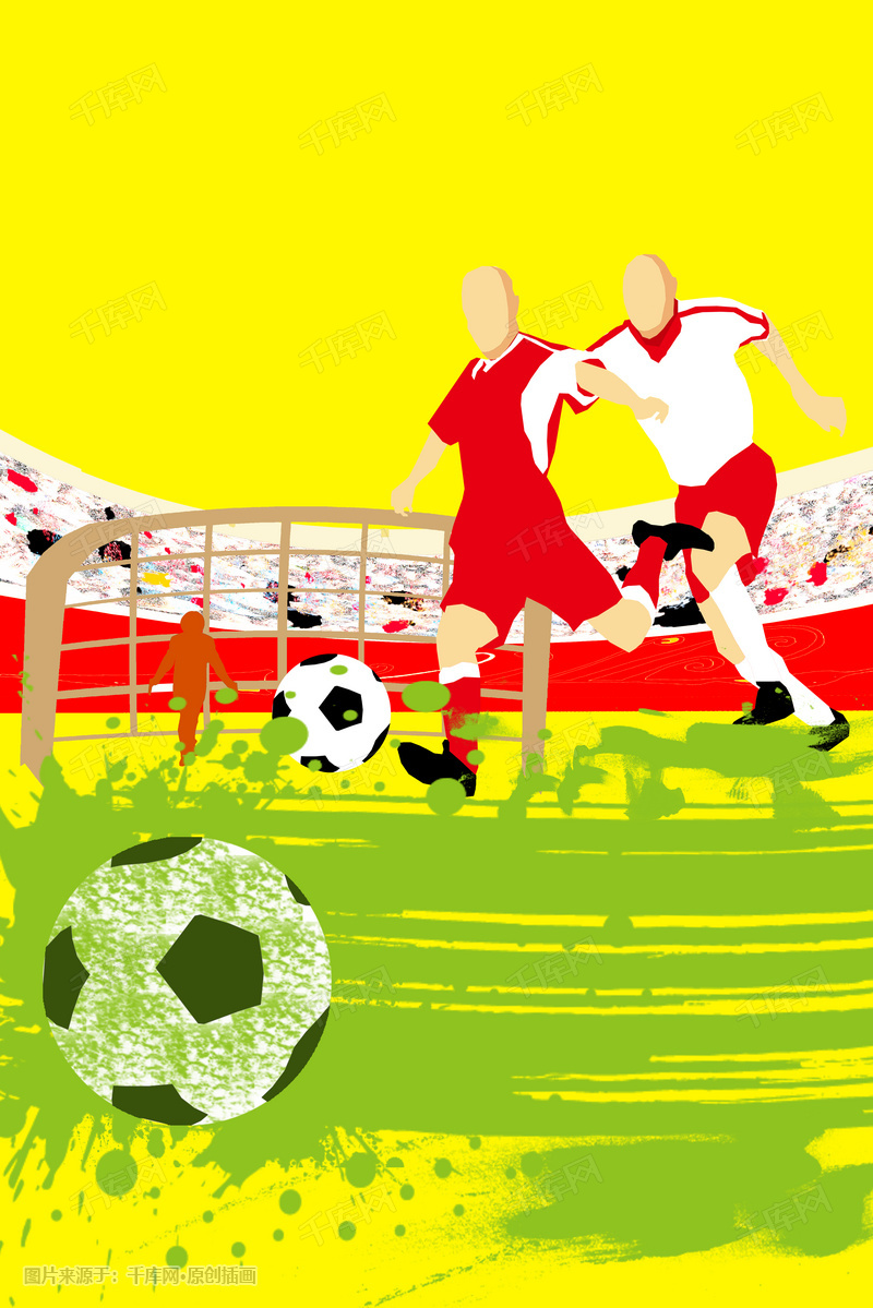 足球竞技海报插画