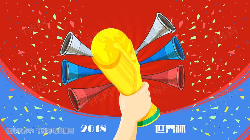 2018世界杯庆祝奖杯