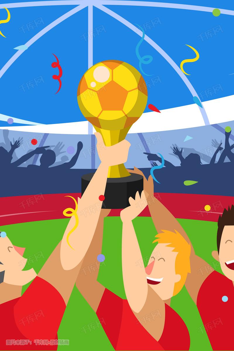 2018世界杯体育场获冠庆祝