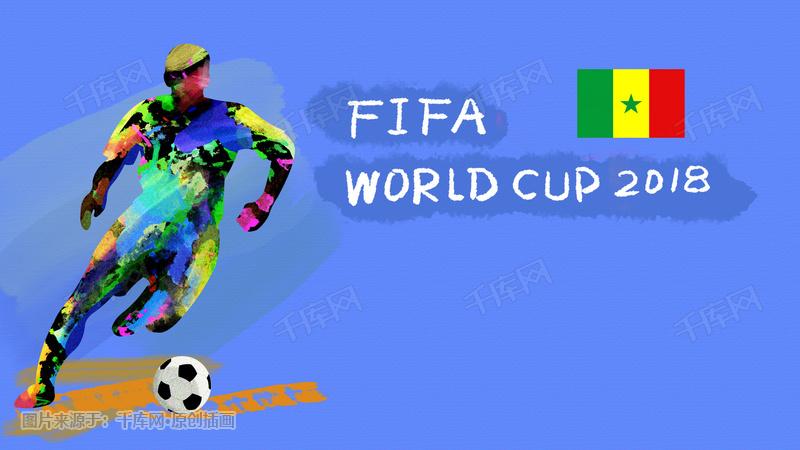 足球世界杯塞内加尔插画