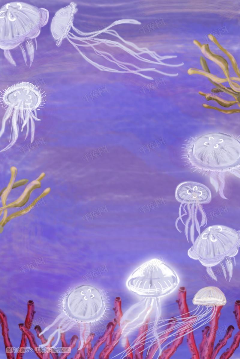 海底世界的水母原创插画