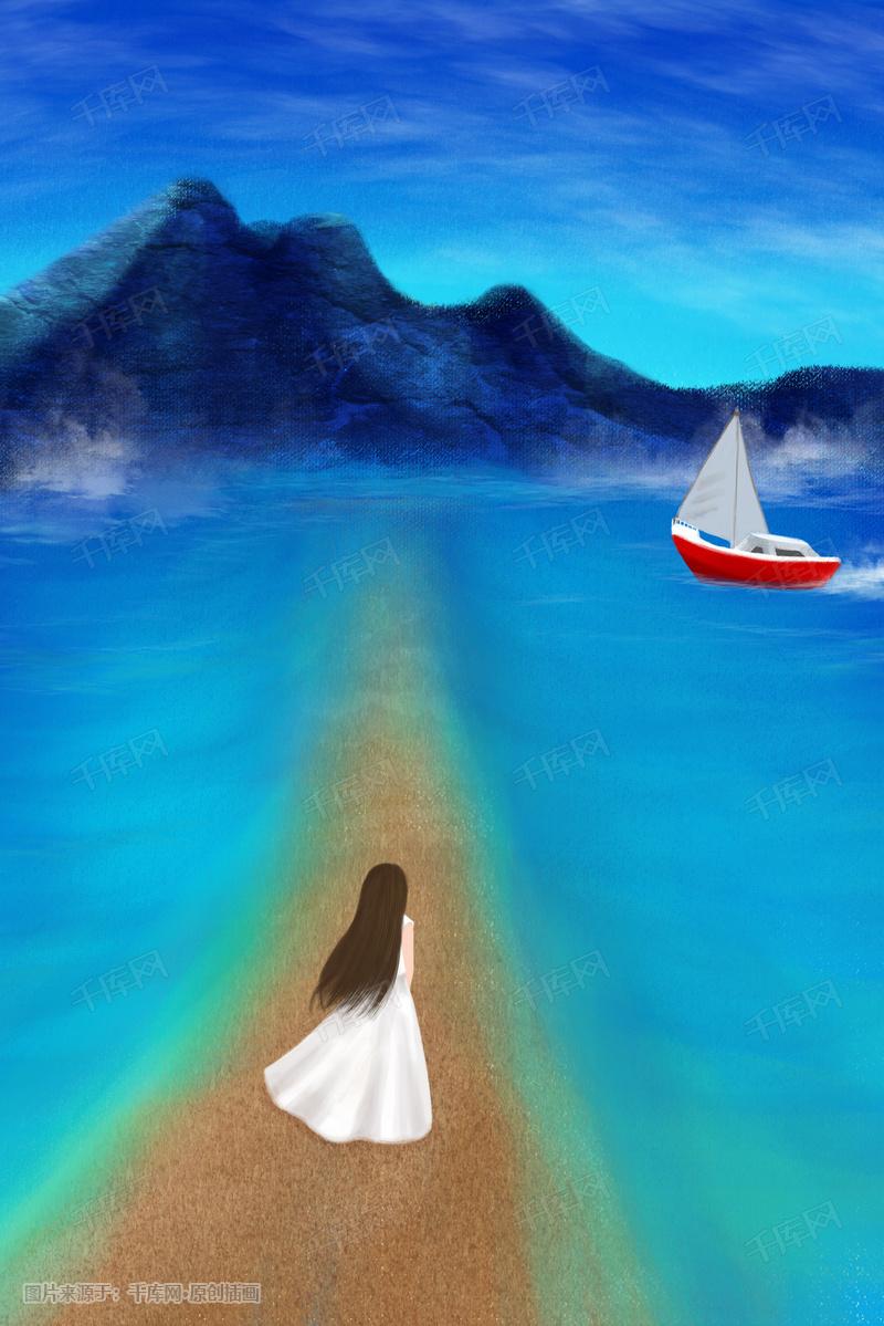 手绘插画蓝色海洋