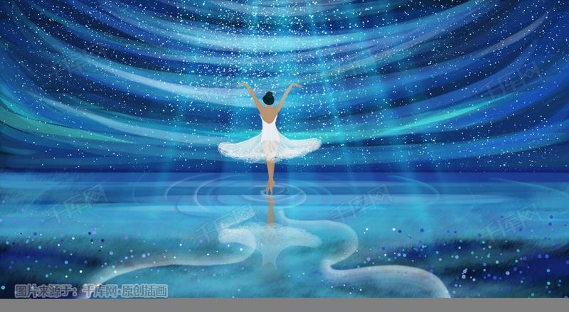 梦幻星空湖面跳舞女孩儿