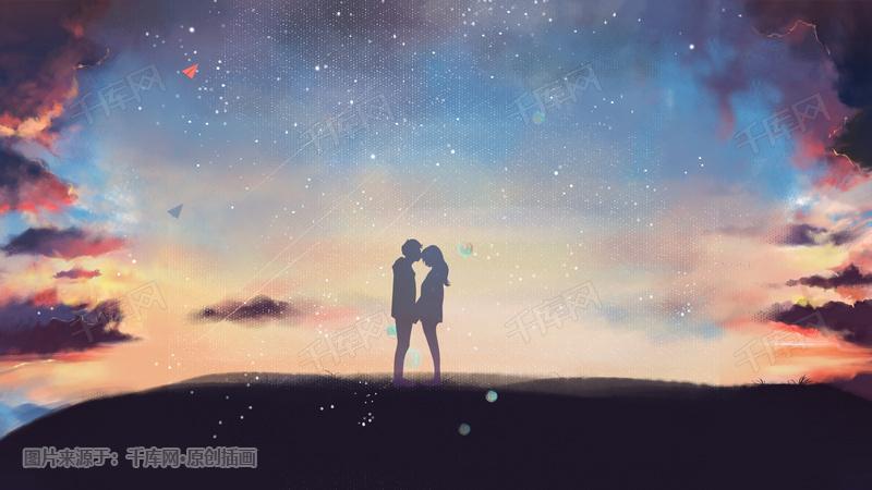 有情人终成眷属 陪你的多少个年头