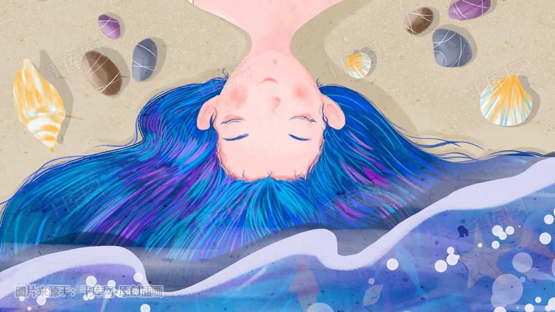手绘少女与蓝色大海